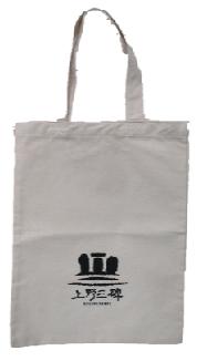 上野三碑ロゴ入りトートバッグ